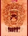دانلود فیلم سینمایی مادر ۱۳۶۸
