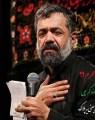 دانلود مداحی عشق یعنی یه پلاک محمود کریمی