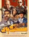 دانلود فیلم سینمایی مسخره باز ۱۳۹۷ با کیفیت عالی Full HD