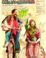 دانلود فیلم خداحافظ دختر شیرازی ۱۳۹۷ با کیفیت Full HD