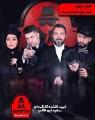 دانلود قسمت بیست و چهارم سریال شبهای مافیا ۱۳۹۹