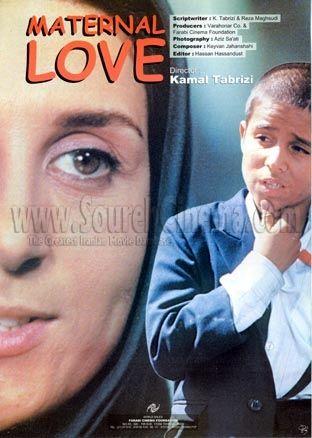 دانلود فیلم مهر مادری آپارات
