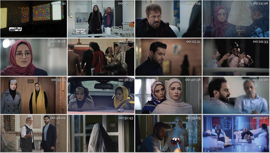 پخش آنلاین قسمت 3 سریال آقازاده حجم کم