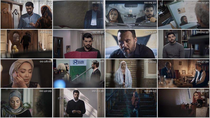 دانلود قسمت 4 سریال آقازاده با لینک مستقیم
