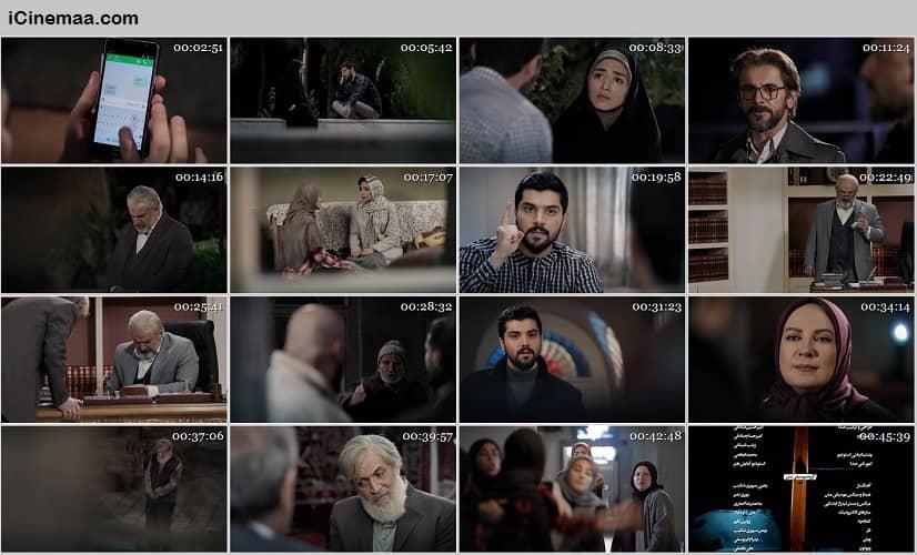 دانلود رایگان سریال ایرانی اقازاده قسمت هجدهم