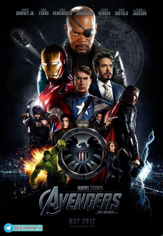 پوستر فیلم Avengers 2012