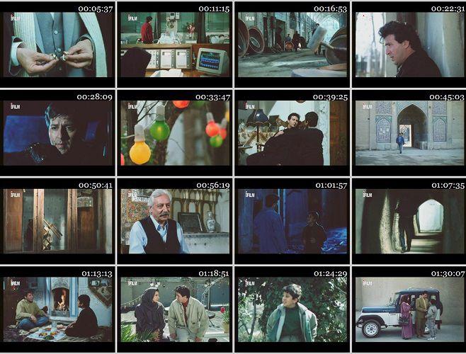 نمای اول فیلم Bigharar 1996