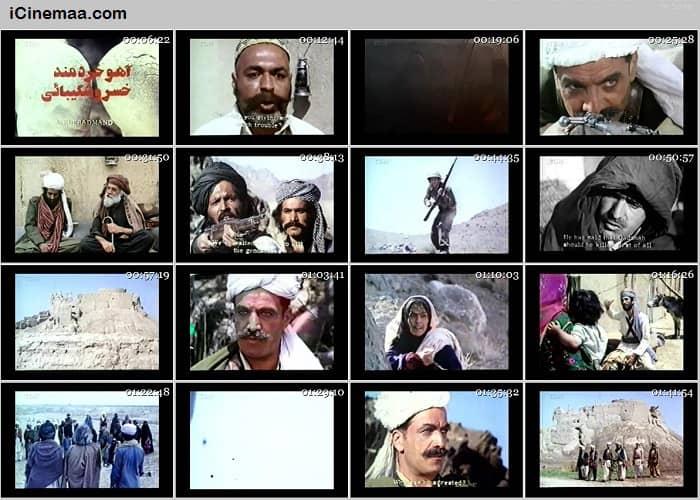 دانلود فیلم قدیمی دادشاه + پخش آنلاین