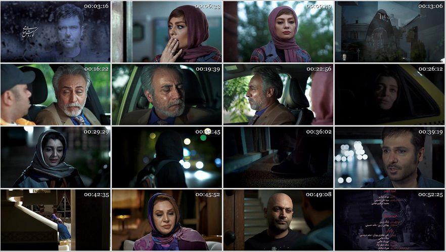 دانلود قسمت 19 سریال دل با کیفیت 720p