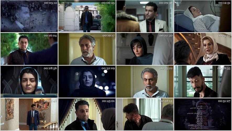 دانلود قانونی قسمت 22 سریال دل با کیفیت 720p
