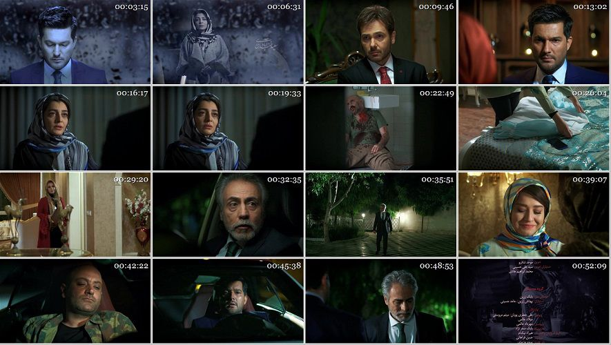دانلود قسمت 27 سریال دل با لینک مستقیم