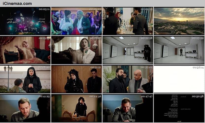 دانلود قسمت دوم سریال ایرانی دراکولا با حجم کم