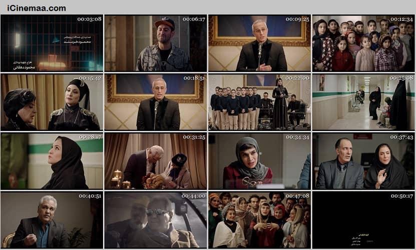 دانلود قسمت سوم سریال ایرانی دراکولا با حجم کم