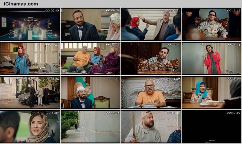 دانلود قسمت یازدهم سریال ایرانی دراکولا با حجم کم