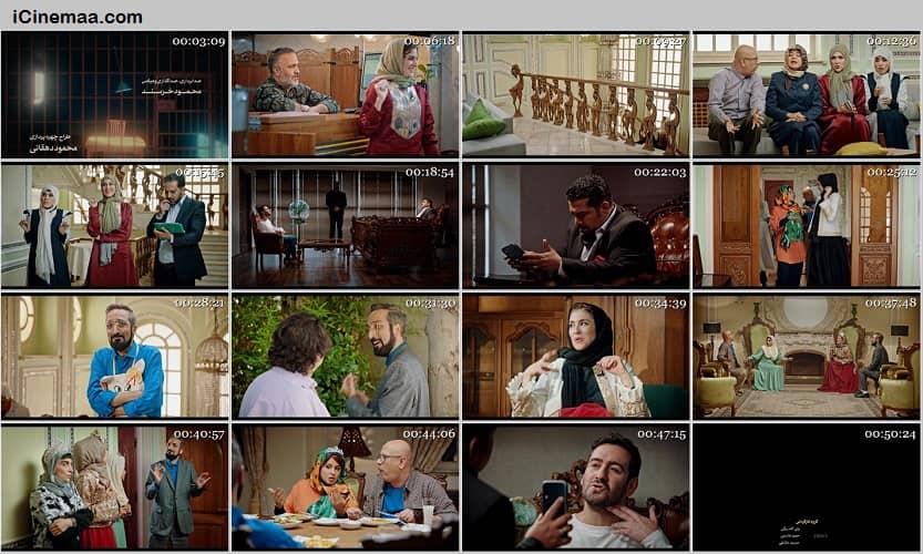 دانلود قسمت سیزدهم سریال ایرانی دراکولا با حجم کم