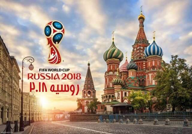 پوستر مراسم اففتاحیه جان جهانی روسیه Russia 2018