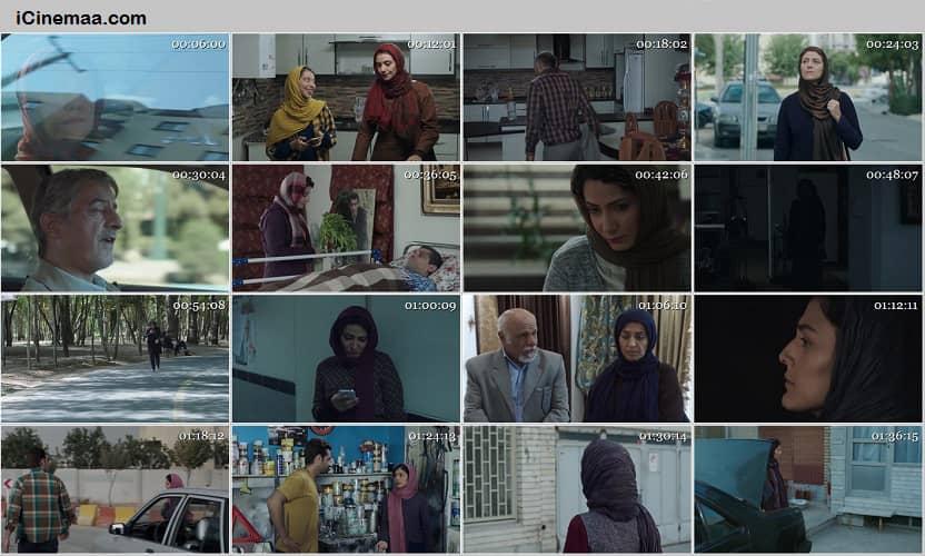 دانلود فیلم آنها با بازی امیرحسین آرمان