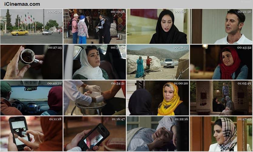 دانلود نسخه اصلی سینمایی جانان HD