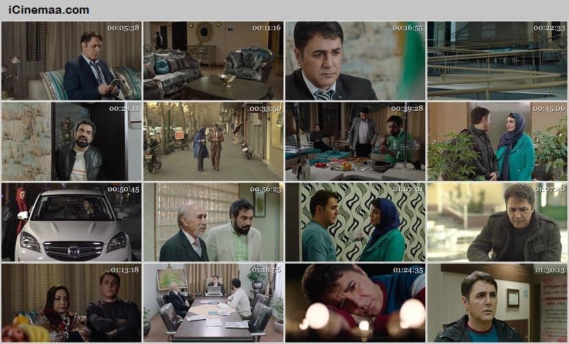 فیلم کامل جمعه 2 بعد از ظهر 4K