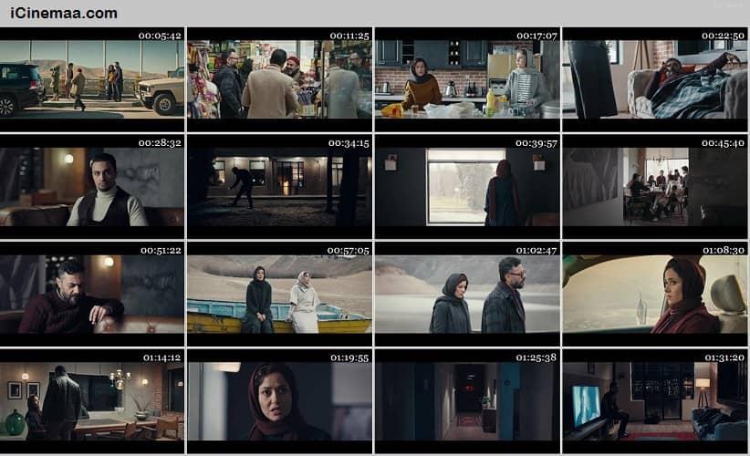 دانلود فیلم لتیان ایرانی با حجم کم