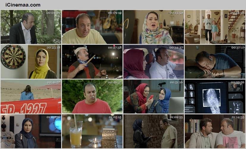 دانلود کامل فیلم کمدی ماموریت غیرممکن رضا یزدانی