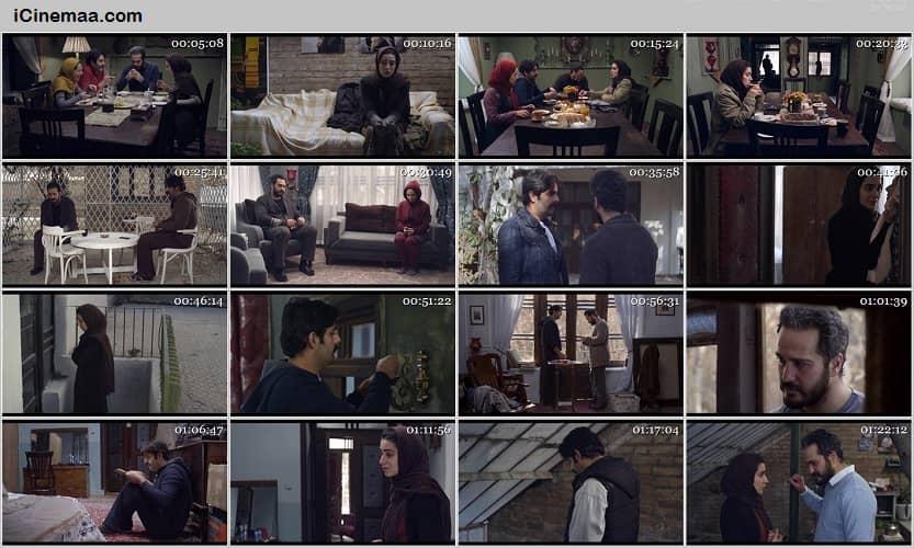 خرید قانونی فیلم ایرانی سورنجان