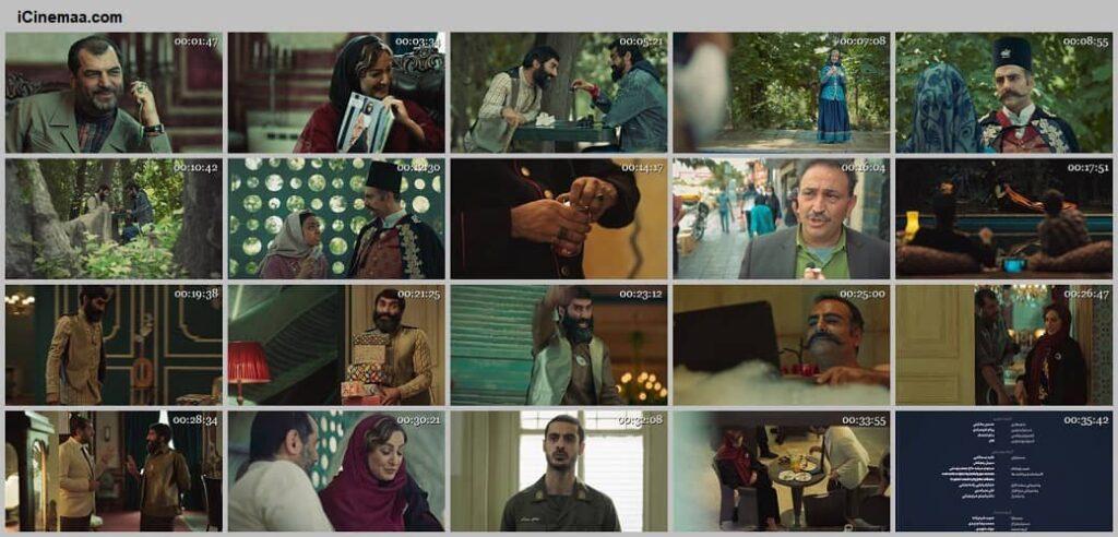 دانلود قانونی قسمت هفتم سریال قبله عالم حامد محمدی