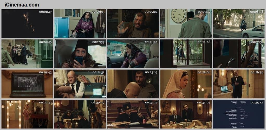 دانلود قانونی قسمت سوم سریال قبله عالم سام درخشانی