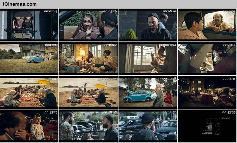 دانلود نیم بها قسمت 4 سریال ایرانی قورباغه
