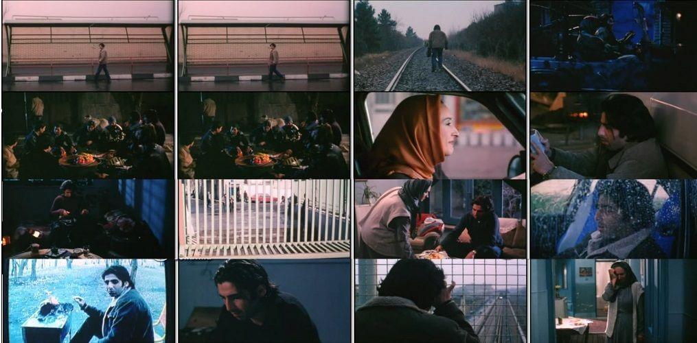 نمای اول فیلم Gonah-e man 2006