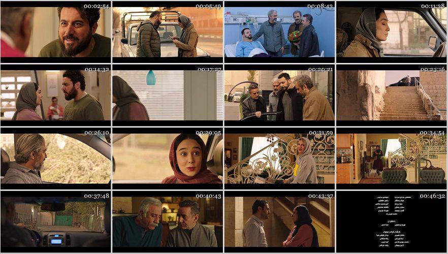 هفتمین قسمت سریال ایرانی هم گناه