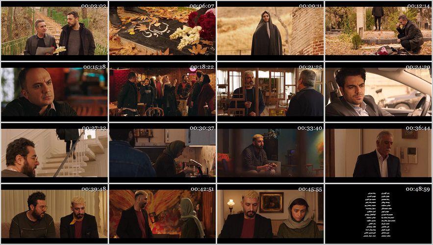 قسمت نهم سریال ایرانی هم گناه