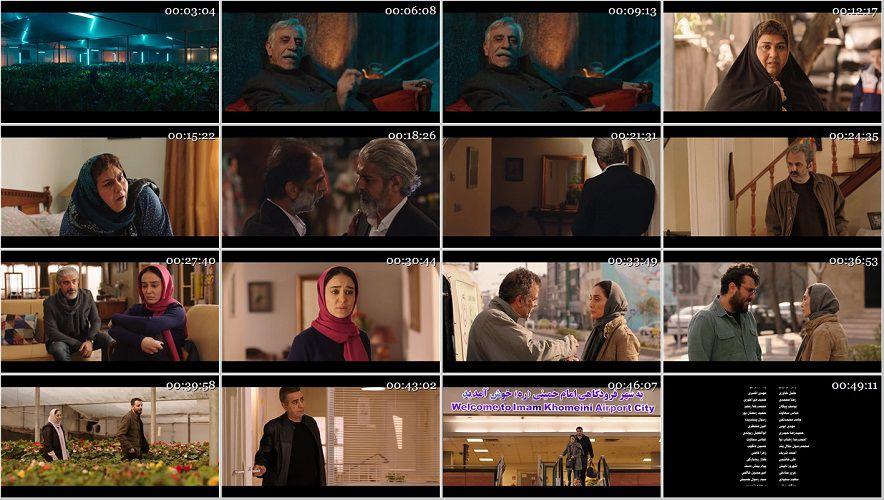 قسمت دهم سریال ایرانی هم گناه