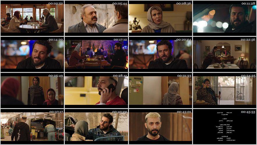 قسمت یازدهم سریال ایرانی هم گناه