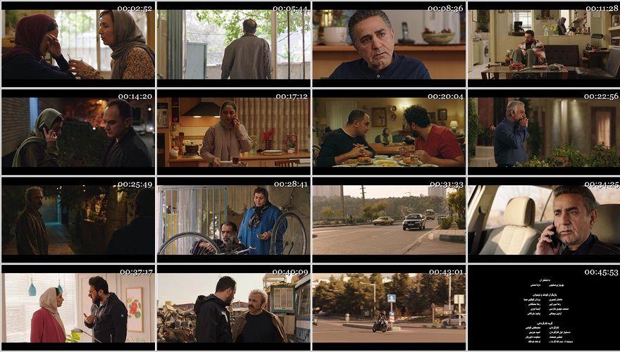 دانلود قانونی سریال هم گناه با بازی هدیه تهرانی قسمت 3
