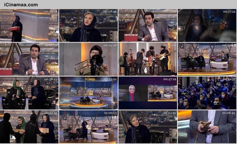 دانلود سریال ایرانی هم رفیق قسمت بیست و دوم