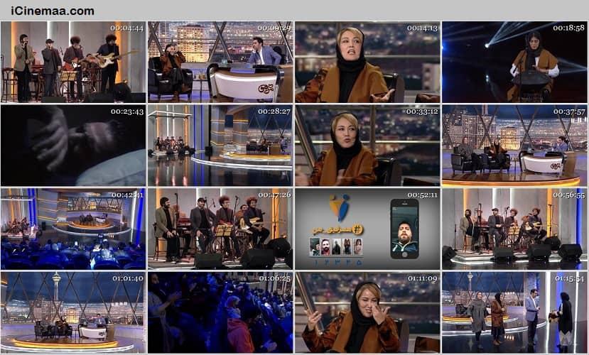دانلود سریال ایرانی هم رفیق قسمت بیست و پنجم