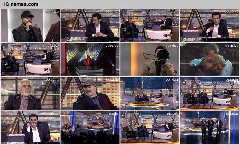 دانلود سریال ایرانی هم رفیق قسمت بیست و ششم