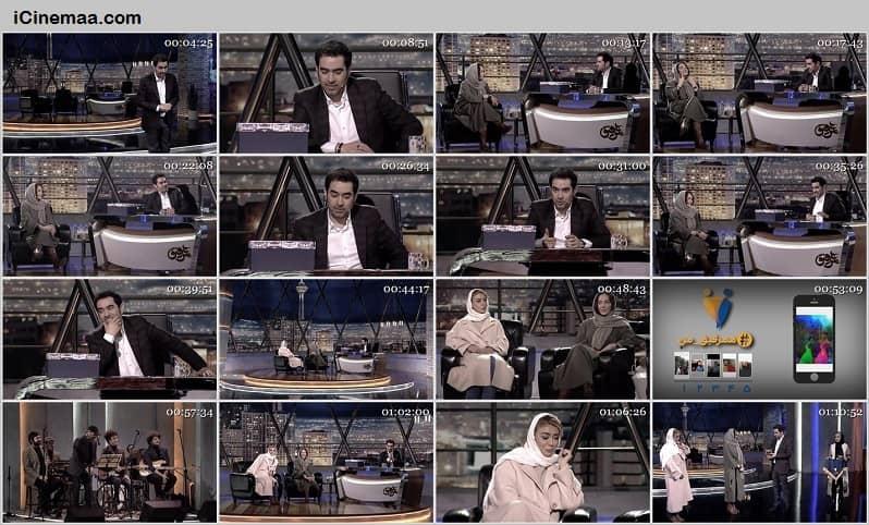 دانلود سریال ایرانی هم رفیق قسمت سی ام