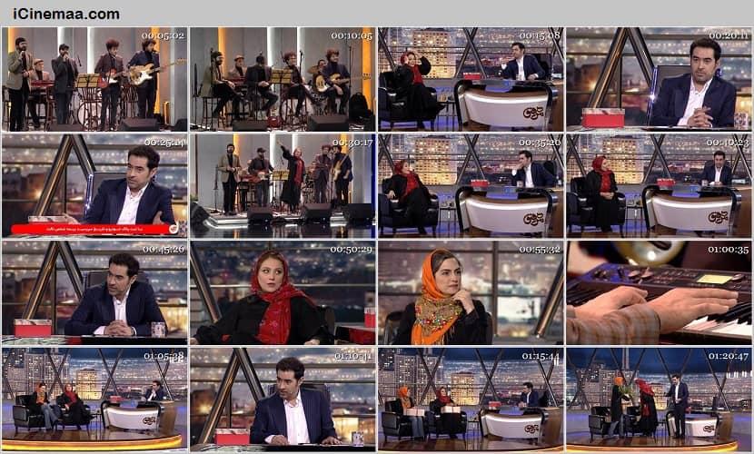 دانلود برنامه ایرانی هم رفیق قسمت هشتم شبنم مقدمی