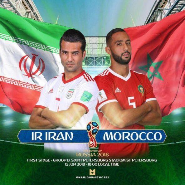 پوستر بازی ایران و مراکش در جام جهانی روسیه Russia 2018
