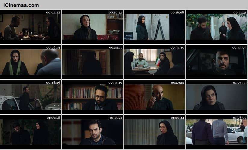 دانلود قانونی سینمایی جمشیدیه 720p
