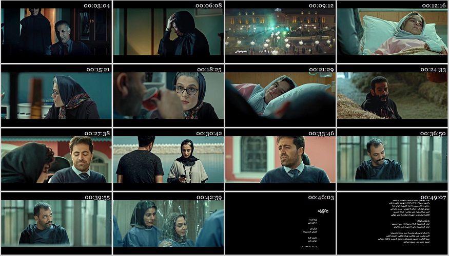 دانلود بیست و چهارمین قسمت سریال کرگدن با لینک مستقیم