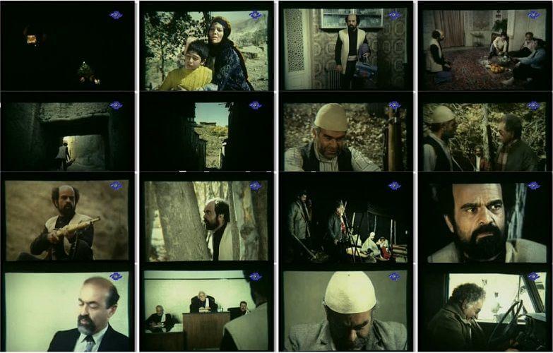 نمای اول فیلم Khak o khoon 1983