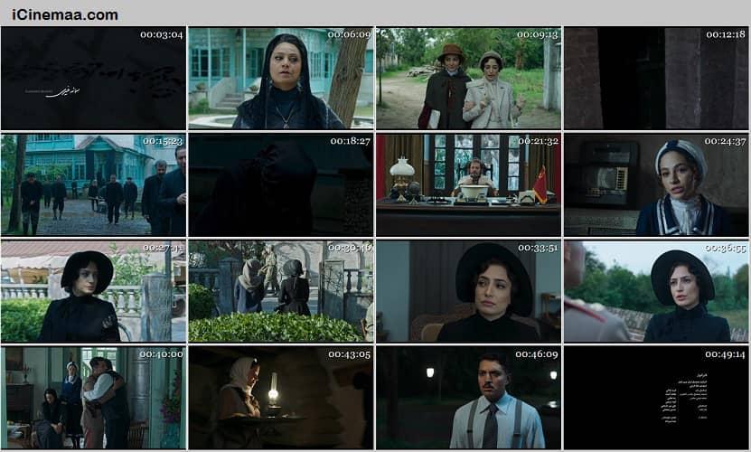 دانلود قسمت چهارم سریال خاتون مهتاب ثروتی