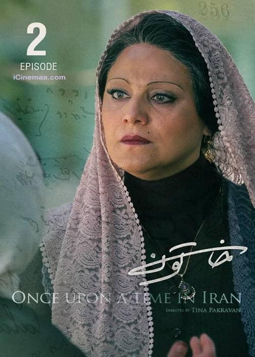 دانلود رایگان سریال ایرانی خاتون قسمت 2