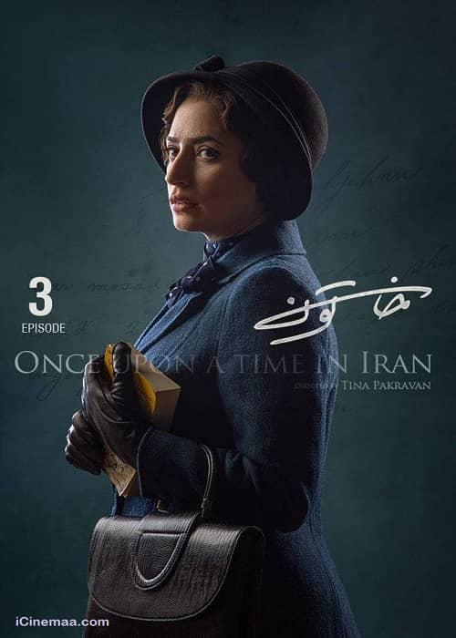 دانلود رایگان سریال ایرانی خاتون قسمت 3