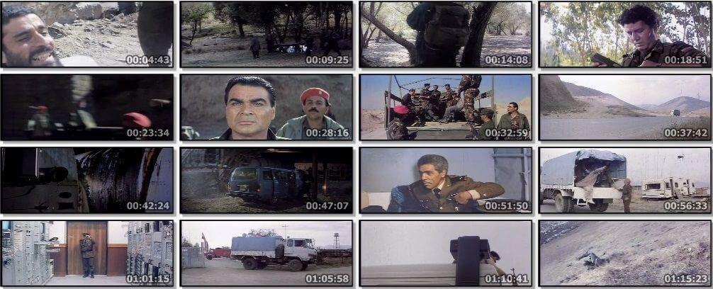 نمای اول فیلم Khatt-e atash 1993