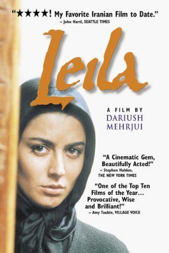 دانلود فیلم لیلا ۱۳۷۵