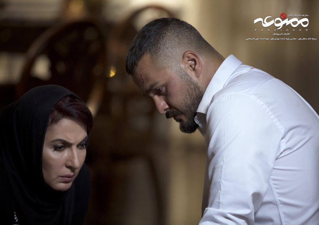 نمای اول سریال ممنوعه قسمت 9 با حضور میلاد کی مرام و فاطمه گودرزی